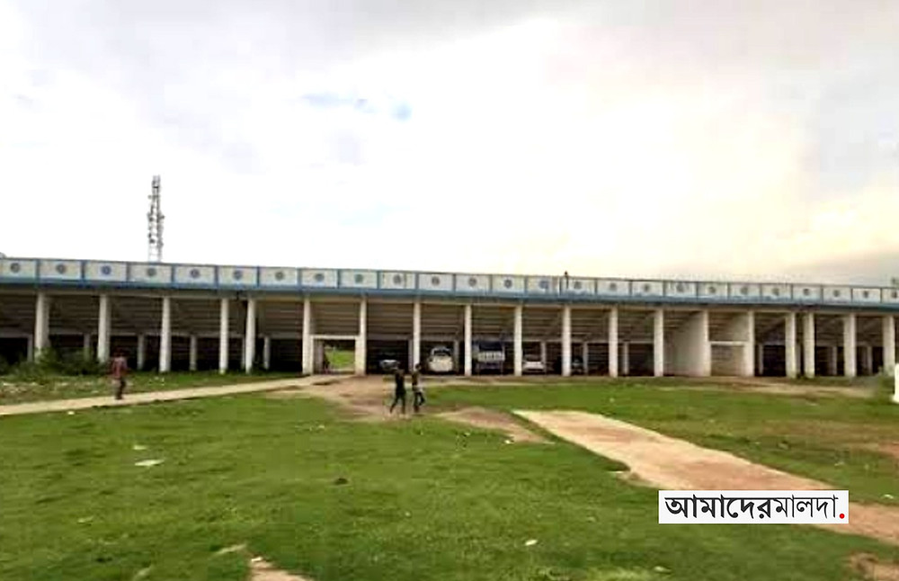 Chanchal Stadium was converted into Market