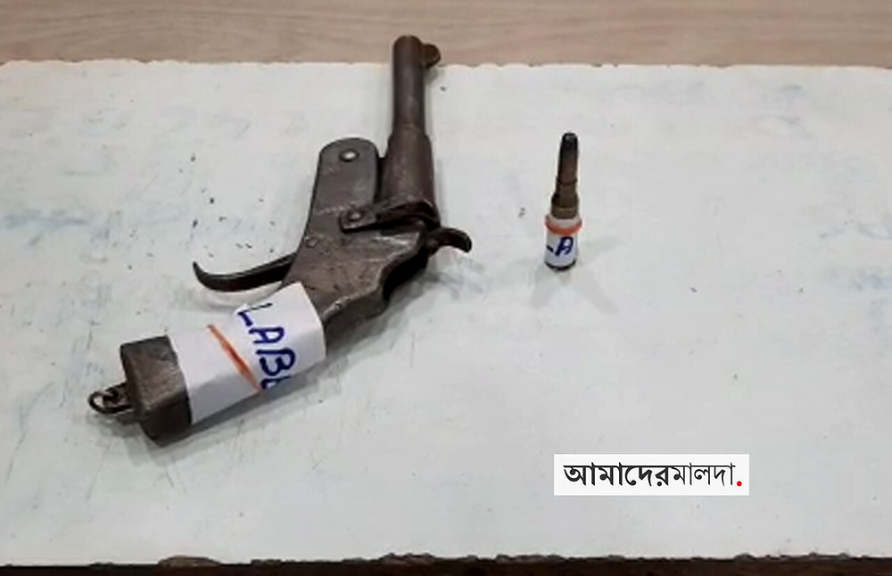 harishchandrapur-man-arrested-with-pipe-guns-cartridges