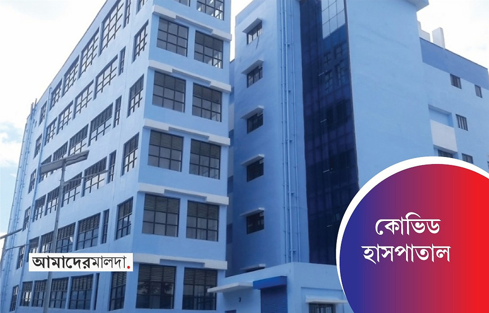125 bed covid-ward in Malda Medical Centre