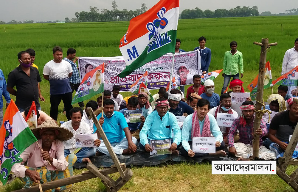 Malda farmers in protest of the Farm bill 2020
