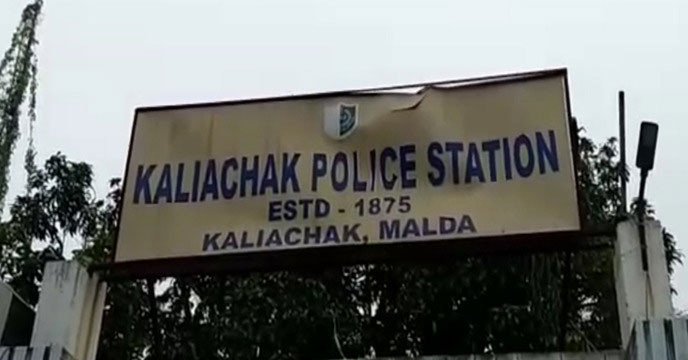 Four members of family attempts suicide in kaliachak