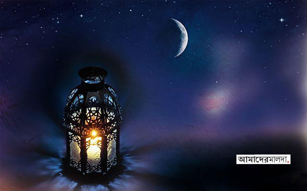 Administration request to observe Ramadan at home