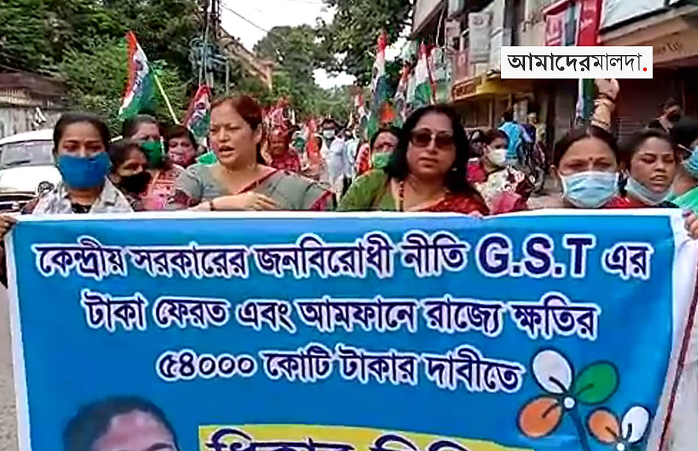 TMC takes out rally in English Bazar