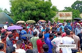 বেহাল বামনগোলা-গাজোল রাজ্য সড়ক, অবরোধ