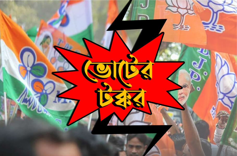 TMC and BJP in head on collision in Malda