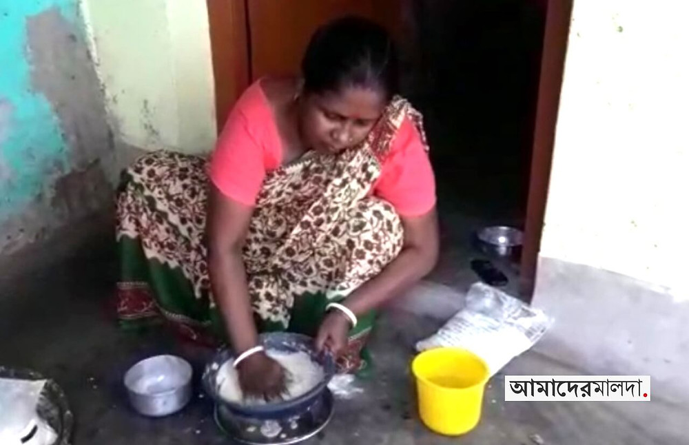 Plastic smell in ration flour