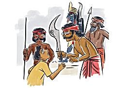 সতেরো তিনে ছাপ্পান্ন