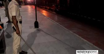 গন্তব্যের পথে শ্রমিক বোঝাই বিশেষ ট্রেন মালদায়, মোতায়েন পুলিশ বাহিনী