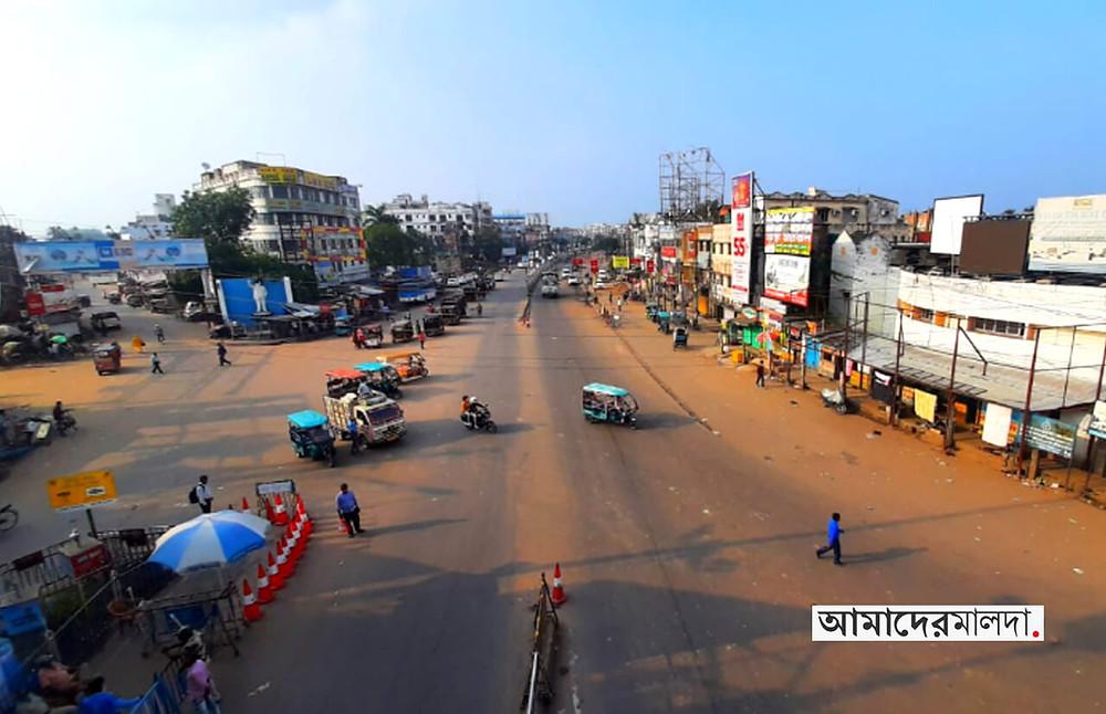English Bazar