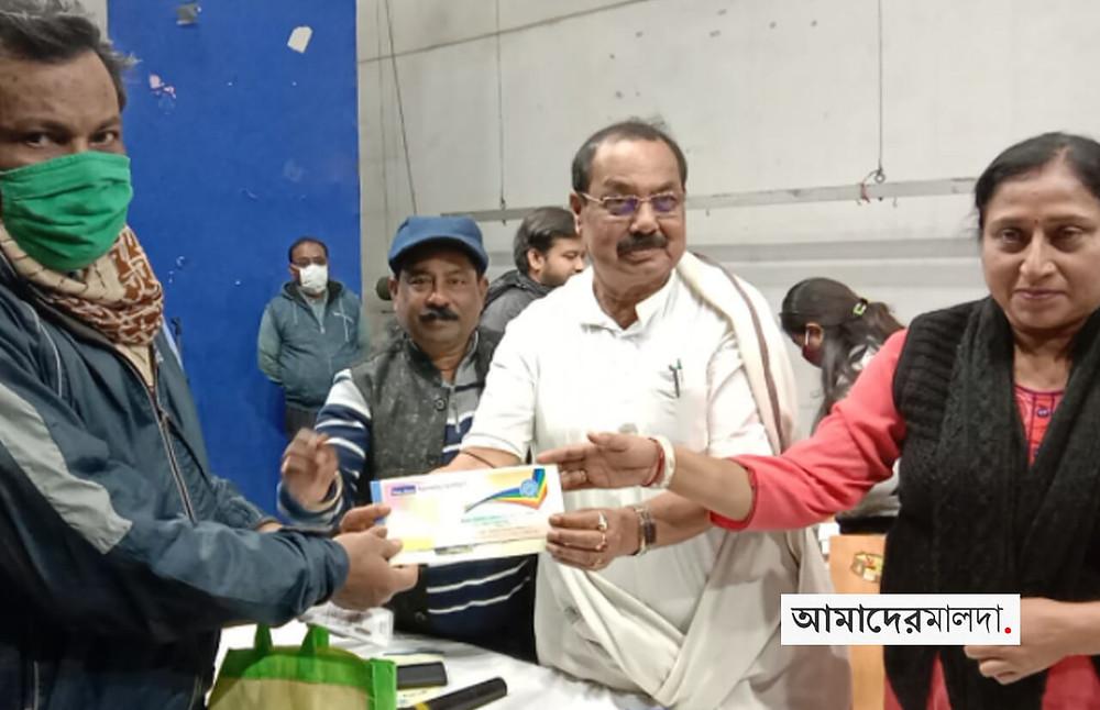 English Bazar municipality gave Aamar Bari passbook