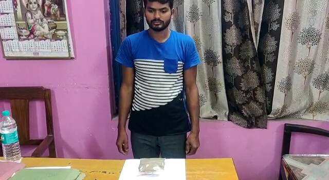 Arrested youth with 482 gram brown sugar