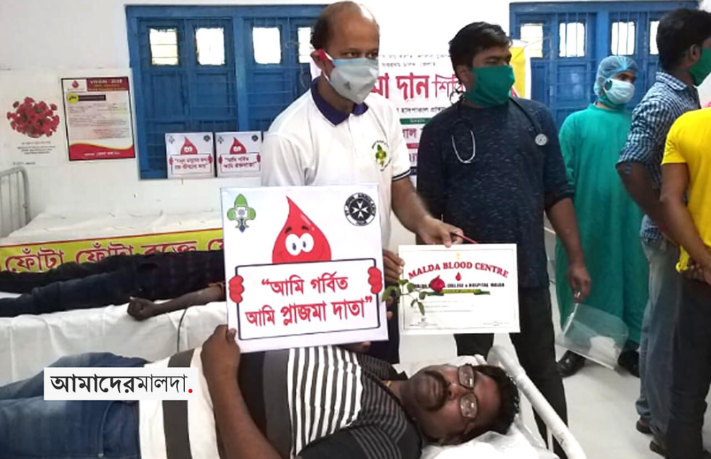 District first plasma donation camp held at Araidanga