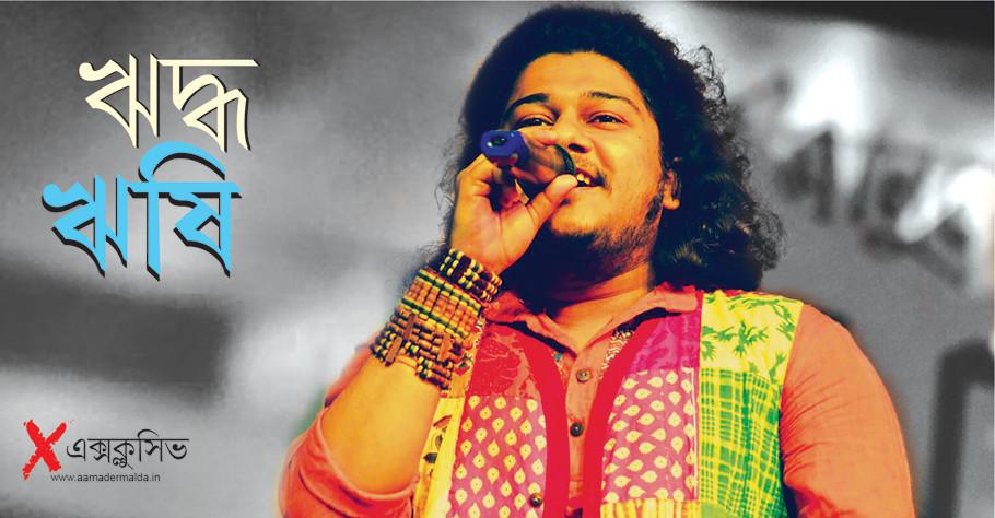 Rishi Chakraborty