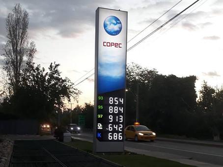 NO + Impuesto específico a los combustibles, otro robo más a los chilenos.