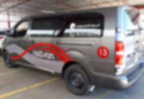 plotterdecorte_vehiculo.jpg