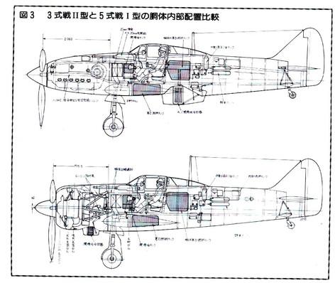 Kawasaki Ki 1000052.jpg