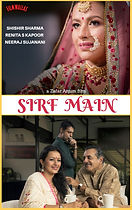 Sirf Main poster 4.jpg