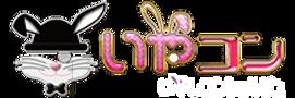 footer_logo-h77-min.png