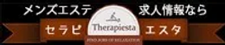 therapiesta200.webp