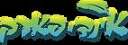 אינדי פארק - לוגו