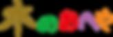 木のおへや_最終ロゴデータ.png