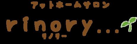 リノリー ロゴ(透過).png