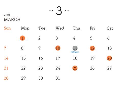 3月のお休みについて