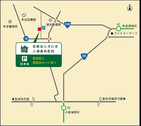 三浦歯科地図4.png