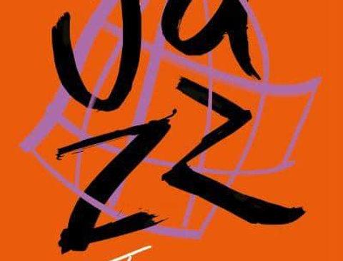 Jazz, Toni Morrison
