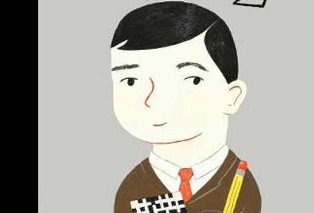 Alan Turing (Little People, Big Dreams)