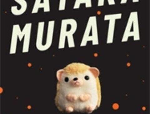 Earthlings, Sayaka Murata