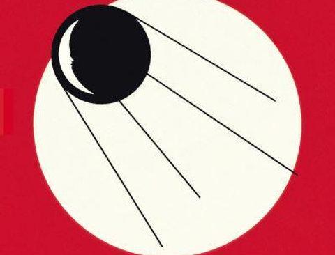 Sputnik Sweetheart, Haruki Murakami