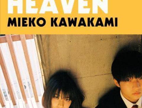 Heaven, Mieko Kawakami