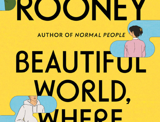 Beautiful World, Where Are You, Sally Rooney, Signed Indie Exclusive Edition