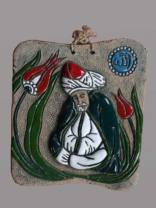Panel 3 Rumi