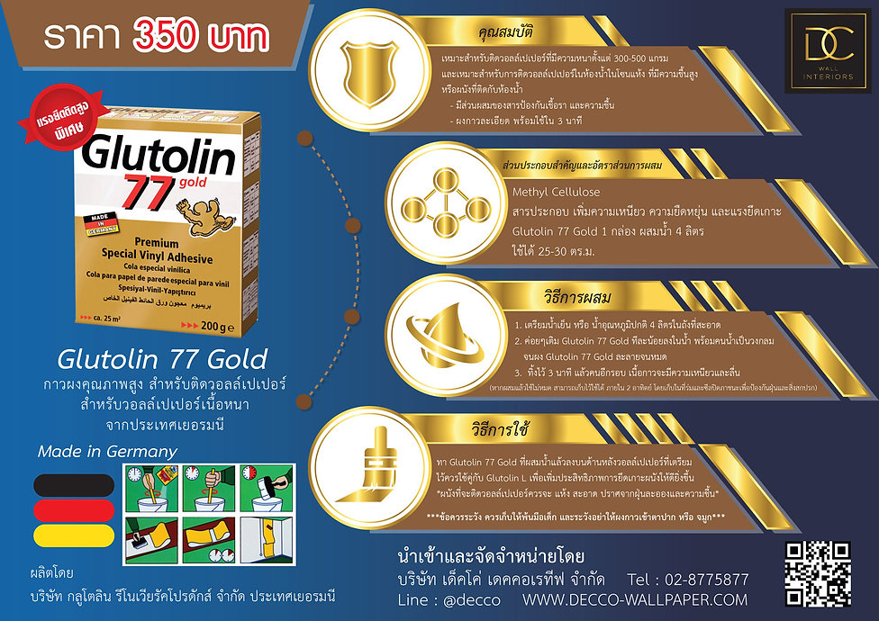 Glutolin77-gold01.jpg