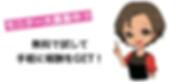 スクリーンショット 2019-06-30 2.56.14.png