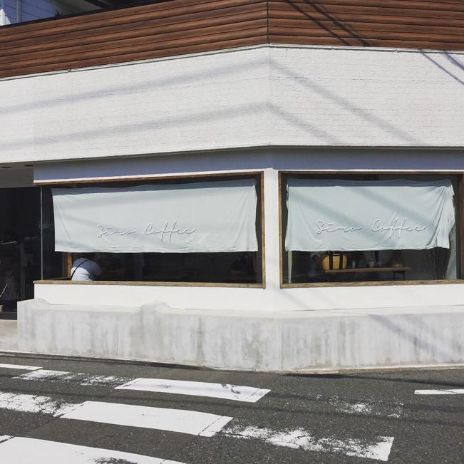 福岡市早良区にある人気カフェ Siro Coffeeへ行ってきた!