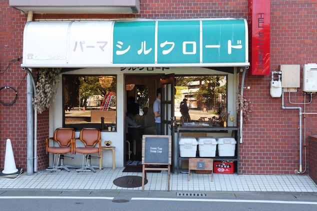 住所非公開の隠れ家喫茶店で胸がときめく鉄板ナポリタン
