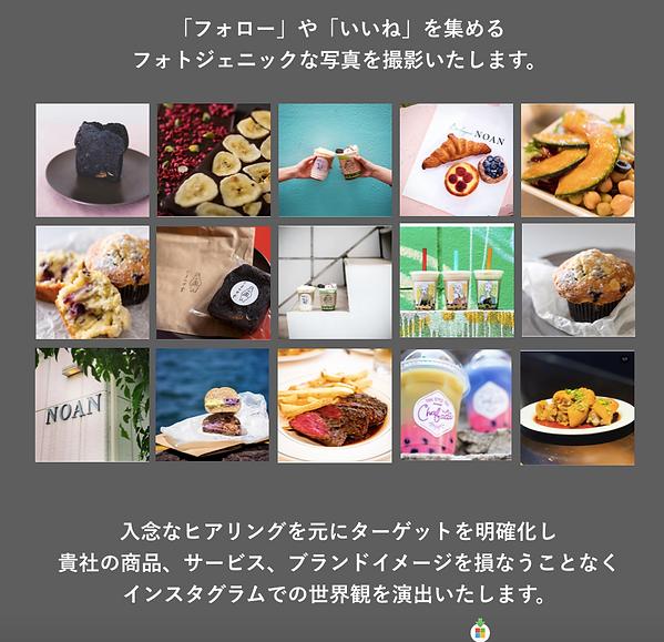 スクリーンショット 2019-08-08 0.26.47.png