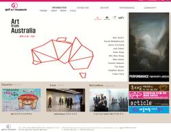 Art from Australia, Gail Art Museum