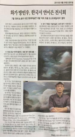 minwoobnag Korean news 2015.jpg