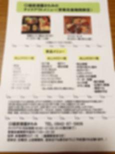 きわみ02.jpg