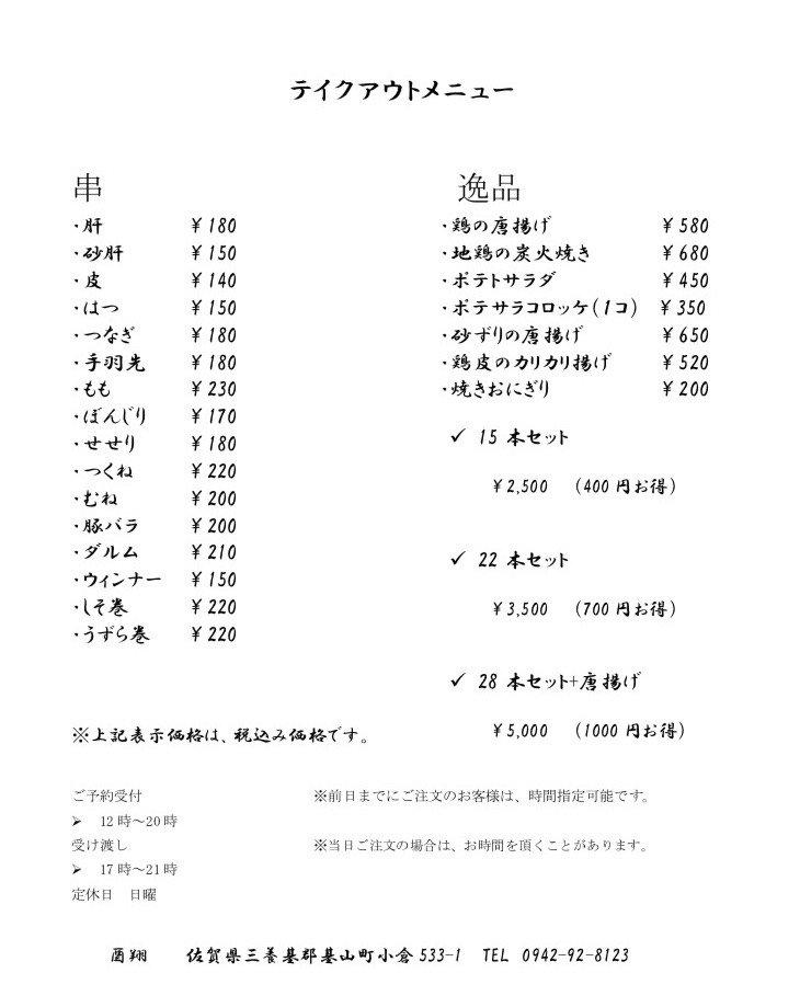 西翔01.jpg