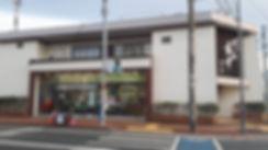 水田屋01.jpg