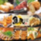 魚民01.jpg