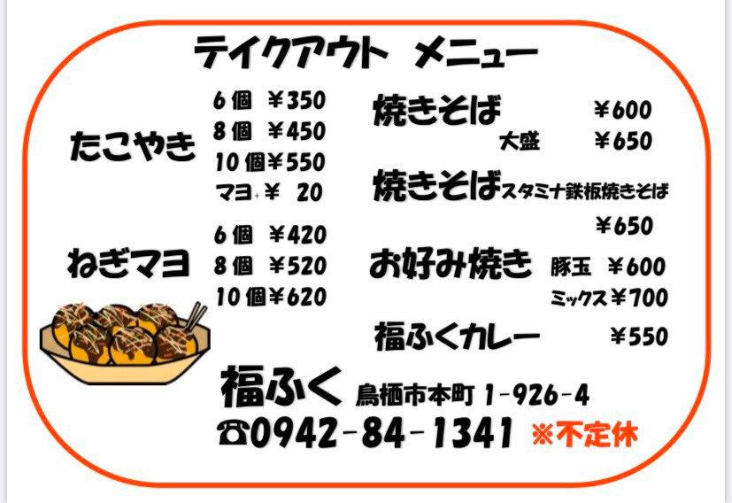 福ふく02.jpg
