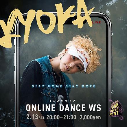 kyoka_正方形ver_0.jpg