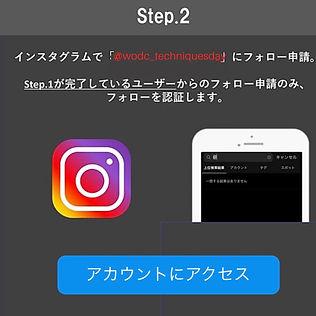 S__3203079.jpg
