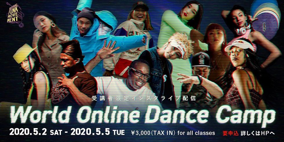 【5/2~5/5】World Online Dance Camp